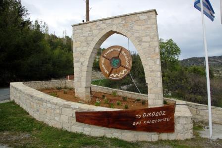 limassol_zypern_aida_sol_kreuzfahrt10